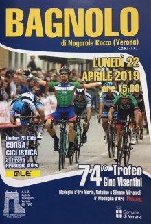 Corsa_ciclistica.jpg